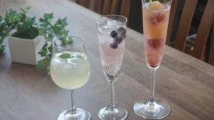 簡単!美味しい!ノンアルコールドリンクのレシピ・作り方〜お酒が飲めなくても、みんなで乾杯!