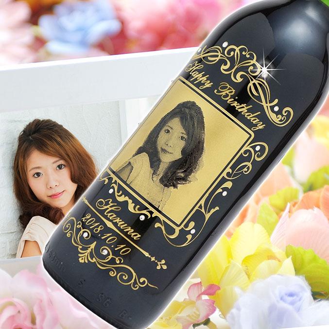 キラキラデコスワロ♪写真彫刻フランスワイン