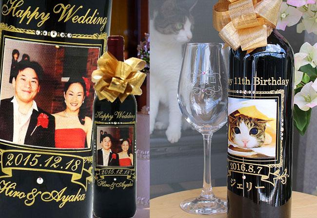 キラキラデコスワロ♪写真アート彫刻フランスワイン