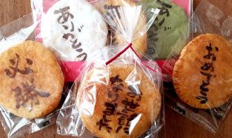 感謝の気持ち伝わる「みなとや」の煎餅・お菓子