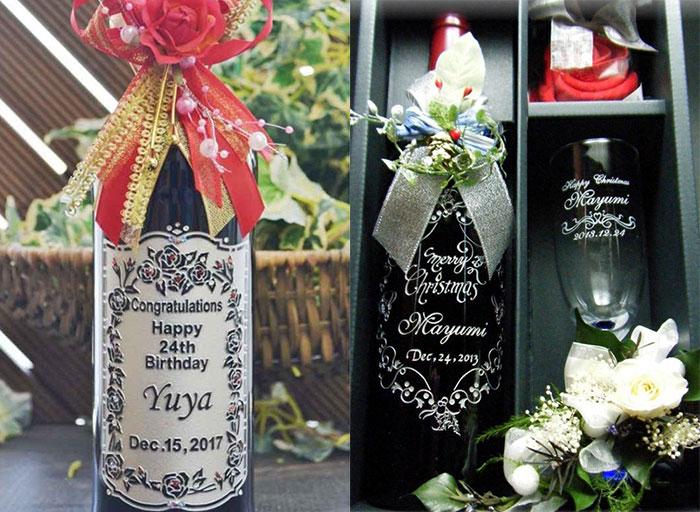ワインの種類とラベルデザインが選べる!名入れワイン