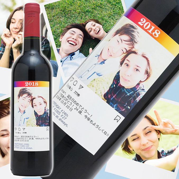 ワイン☆スタグラム – SNS風ラベルのワイン