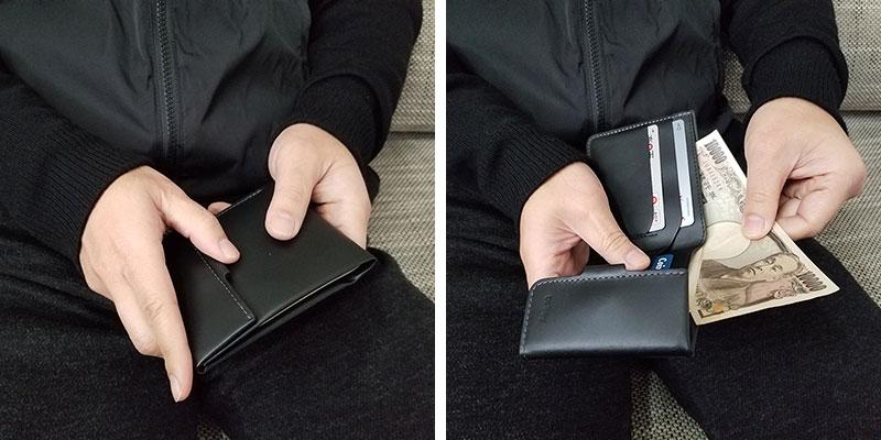 財布を開くシーン スリムでコンパクトな財布「ベルロイ コインフォルド ウォレット」