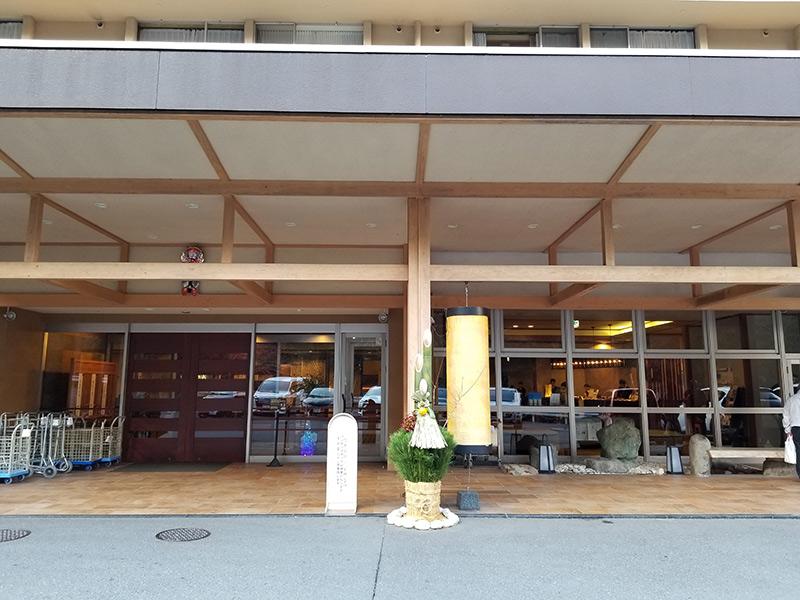 入り口 箱根湯本「ホテルおかだ」露天風呂付き客室「紅藤」に泊まってみた感想