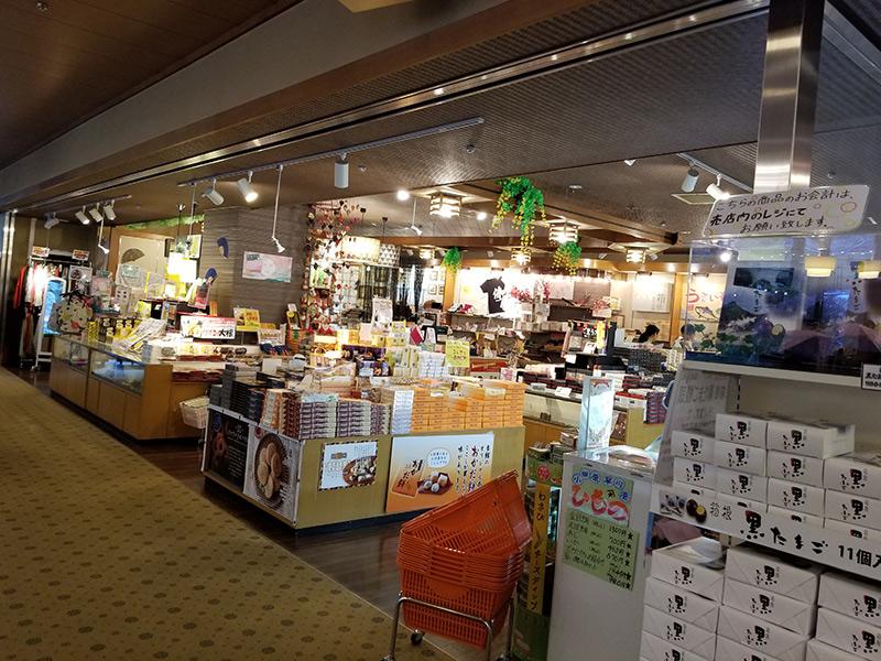売店 お土産コーナー 箱根湯本「ホテルおかだ」露天風呂付き客室「紅藤」に泊まってみた感想