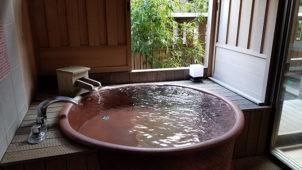 箱根湯本「ホテルおかだ」露天風呂付き客室「紅藤」に泊まってみた感想