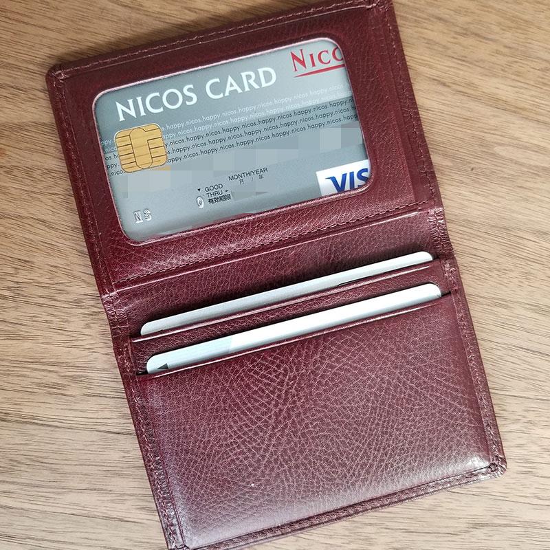 「オロビアンコ(Orobianco)」のパスケース 内側 カード収納時のイメージ