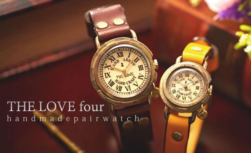 ペアウォッチTHE LOVE four(ザ・ラブ フォー)