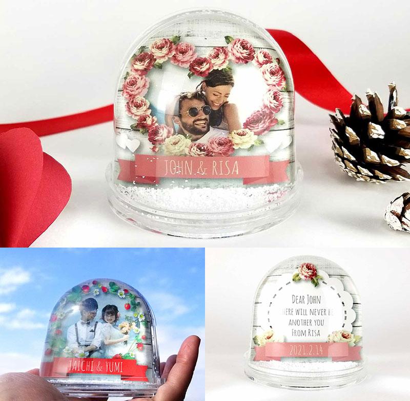二人の思い出写真&メッセージをスノードームに閉じ込めてプレゼント!