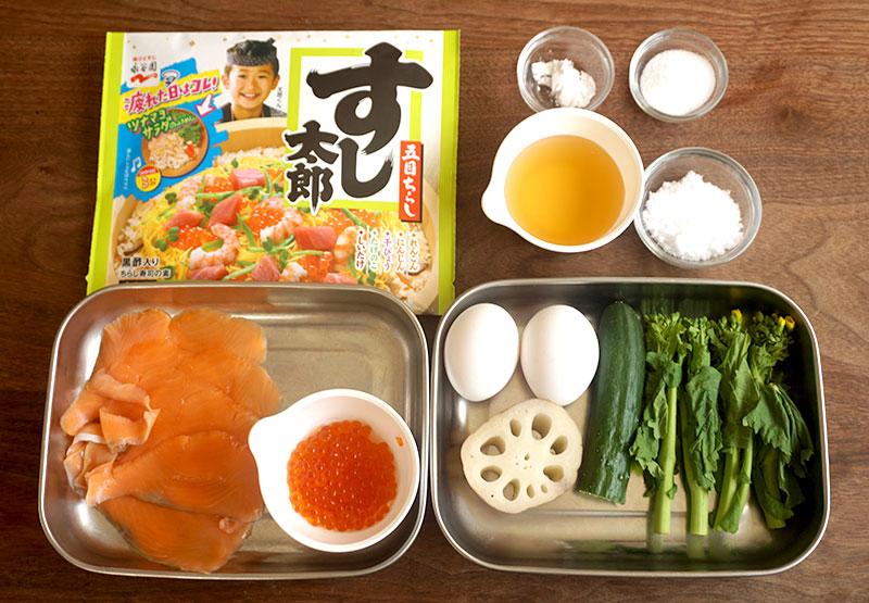 華やか菱餅風 押し寿司のレシピ・作り方 材料
