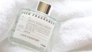 香水生まれのルームフレグランス「FITS HOME FRAGRANCE〜ラブパスポートイット」を使ってみた感想