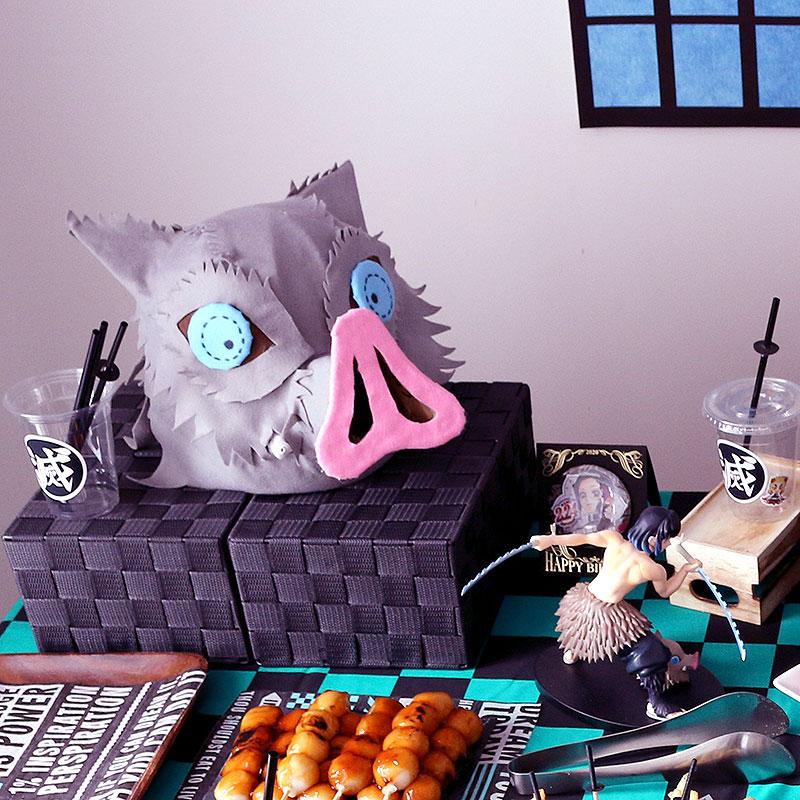 鬼滅の刃がテーマの誕生日パーティー演出  伊之助の猪マスク