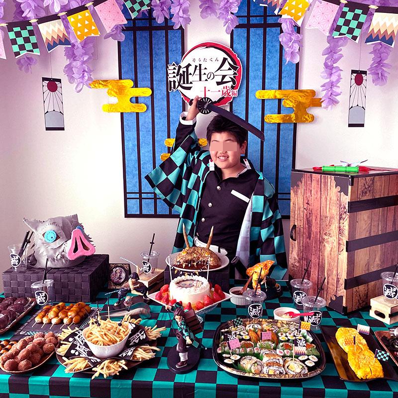 鬼滅の刃がテーマの誕生日パーティー演出 記念撮影 炭治郎