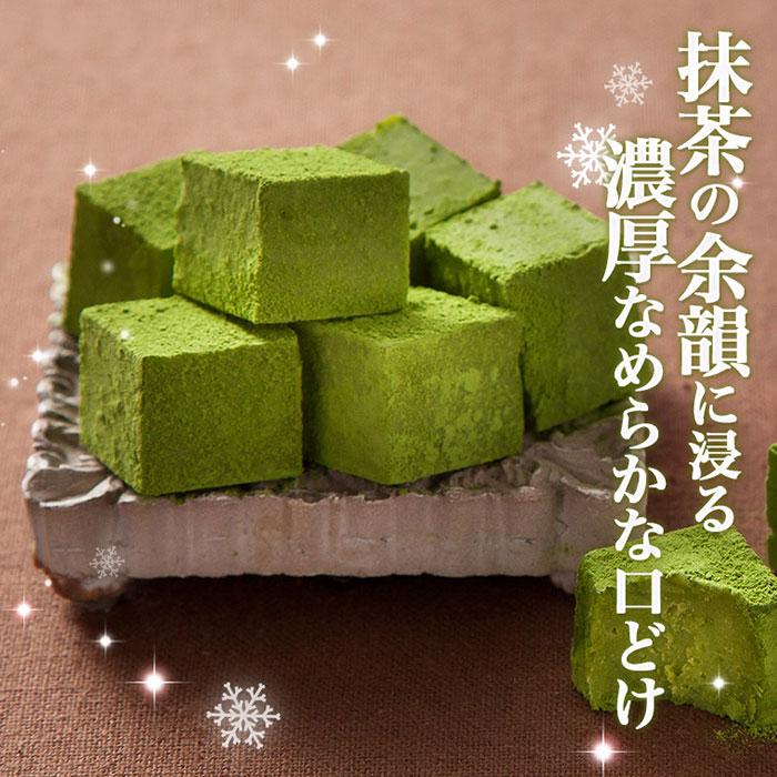 神戸魔法の生チョコレート・抹茶