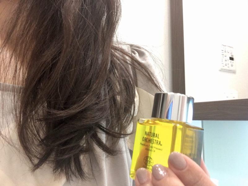 髪の毛に使用