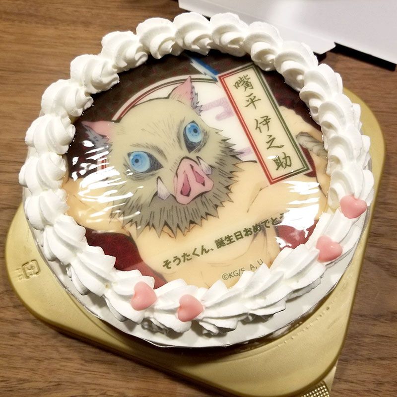 プリロール 鬼滅の刃 伊之助キャラクターケーキ