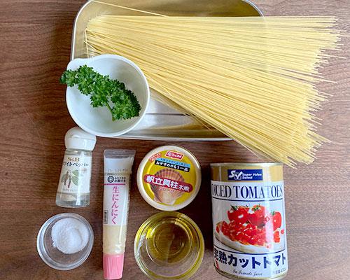 ホタテとトマトの冷製カッペリーニ(2人分)の材料