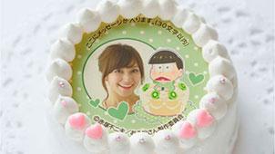 おそ松さんのバースデーケーキ