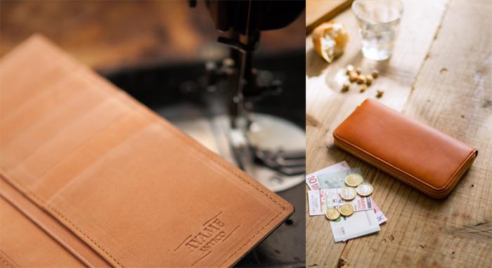 AYAME ANTICO(アヤメアンティーコ)メンズ財布 プレゼント