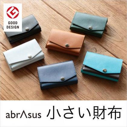 小さい財布 abrAsus メンズ