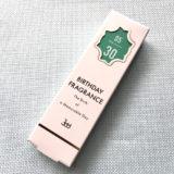 366日の香りを揃えた「SWATi BIRTHDAY FRAGRANCE(バースデーフレグランス)」の紹介