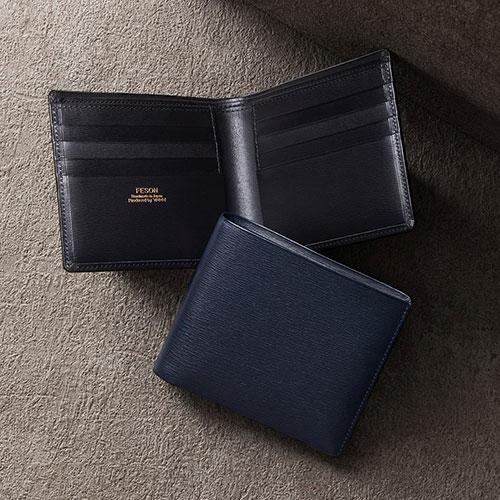 FESON(フェソン)キップ水シボ 二つ折り財布