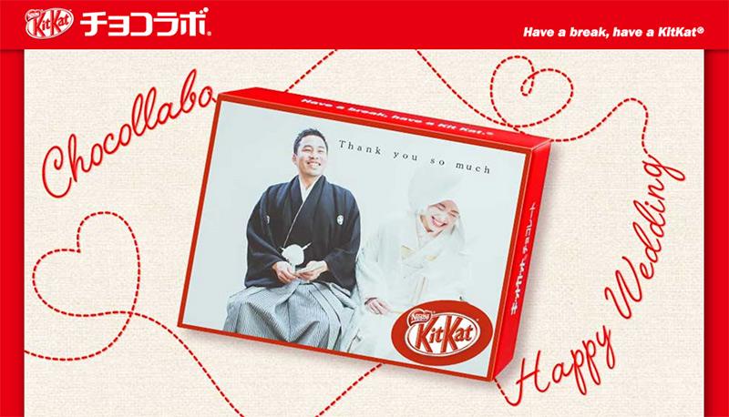 チョコラボ キットカット オリジナル菓子