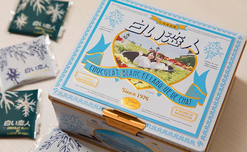 白い恋人 オリジナル缶  オリジナル菓子