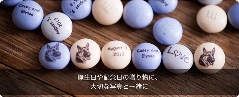 MY M&M'S マイエムアンドエムズ  オリジナル菓子