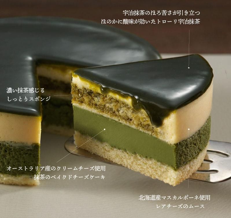 京都ヴェネト「京都宇治抹茶生チーズケーキ ジェミニ」美味しさの秘密