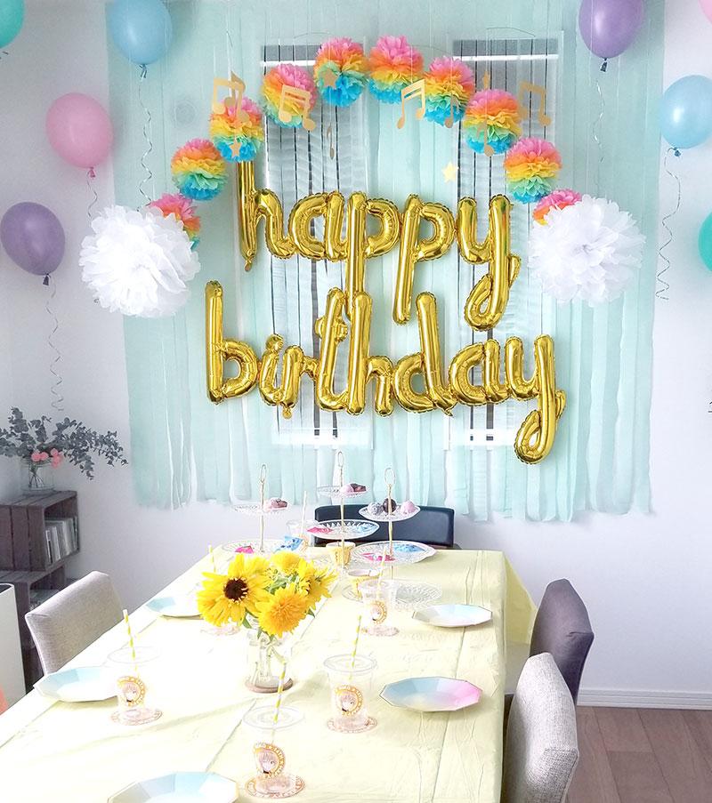 すとぷり・るぅとアルバム「君と僕の秘密基地」をテーマにした誕生日パーティー演出