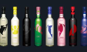 日本酒の概念を変えるデザインと味「HINEMOS(ひねもす)」