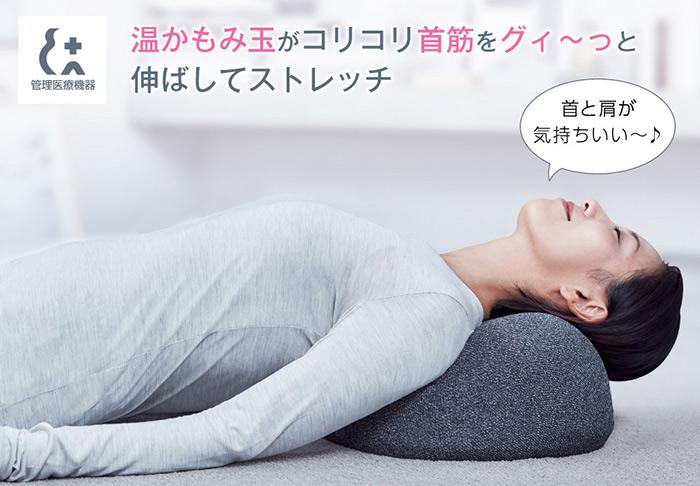 寝ながら揉んで牽引 首専用マッサージ機【soft stone neck】