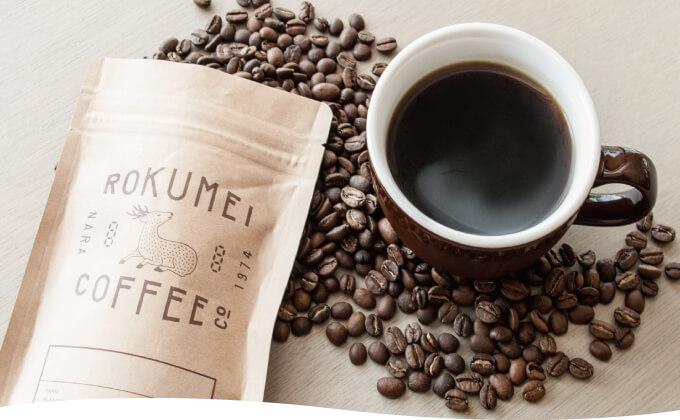 おすすめコーヒー豆ギフト