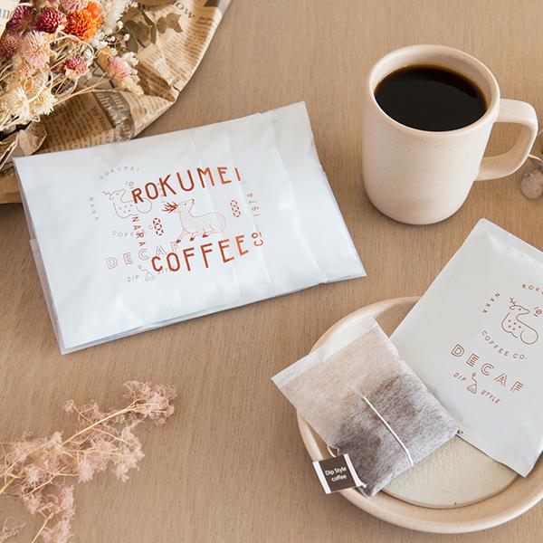 コーヒーバッグ プチギフト 身体に優しいカフェインレスコーヒー 4pcs