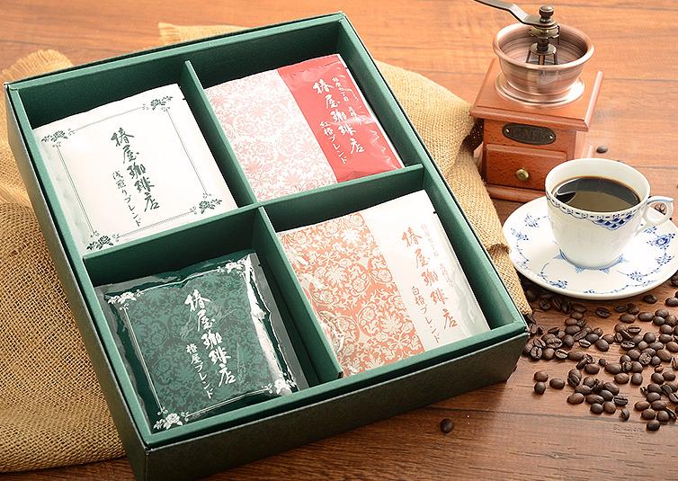 高級 コーヒー ギフト 椿屋ドリップコーヒー 人気ブレンド4種20袋