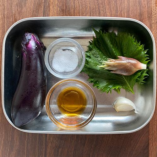なすと香味野菜のナムル 材料