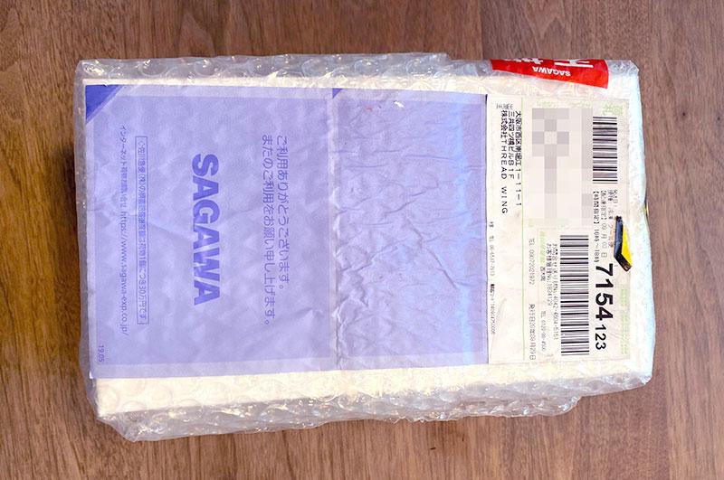 おむすびケーキ お届け 冷凍 配送 梱包