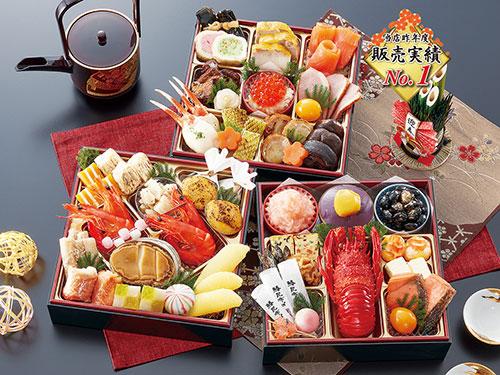 京都祇園料亭「岩元」監修のおせち 2020年早割 6.5寸 3段重 45品目 約3~4人前