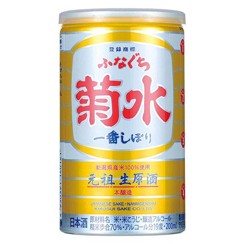 菊水酒造 生原酒 ふなぐち菊水一番しぼり  家飲み・ZOMM飲み
