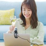 家飲み・ZOOM飲みにおすすめのお手頃ワイン・お酒