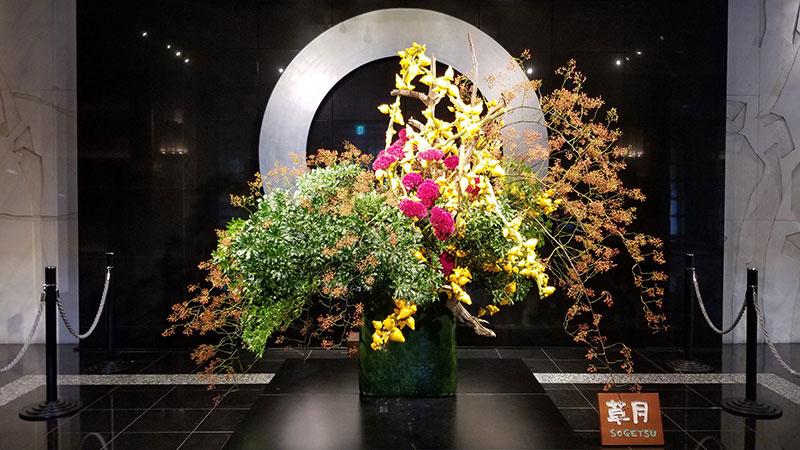 ホテルニューオータニ 生け花