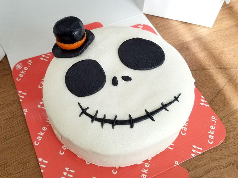 ケーキの中身チェック ハロウィン 骸骨チーズケーキ レビュー 食べた感想