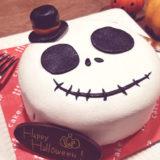 ハロウィン限定のかわいいケーキ「骸骨チーズケーキ」をお取り寄せ
