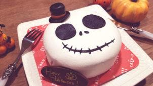 ハロウィン限定のかわいいケーキ「骸骨チーズケーキ」をお取り寄せ!