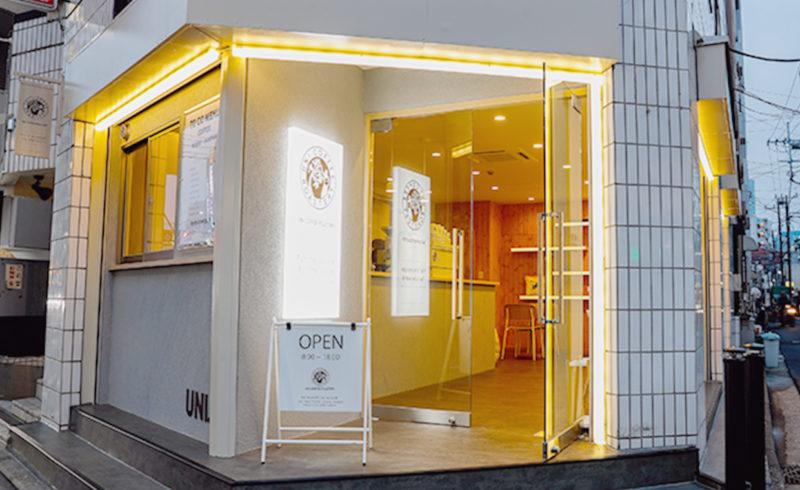 unicoffeeお店