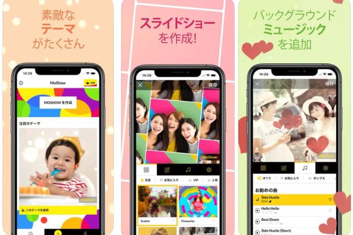 動画アプリ Mo Show