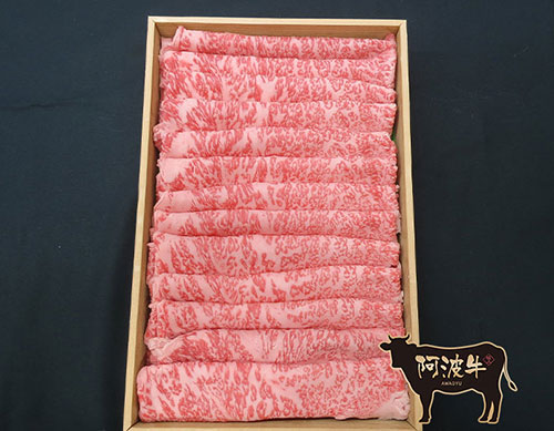 阿波牛(黒毛和牛)特選しゃぶしゃぶ・すき焼き用800g(4~5人前)