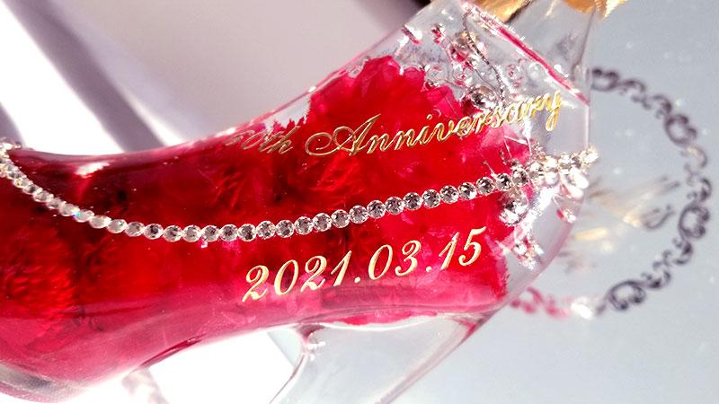 シンデレラのガラスの靴のハーバリウムをレビュー 日付の刻印