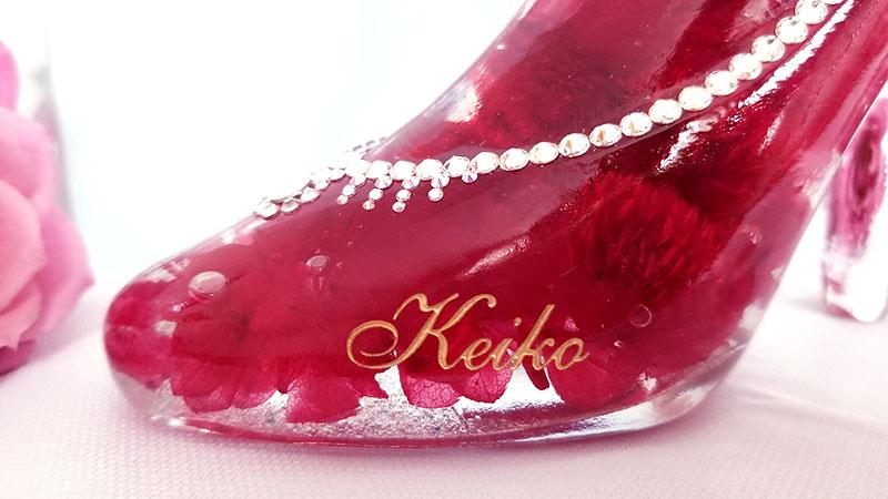 シンデレラのガラスの靴のハーバリウムをレビュー 名入れ刻印